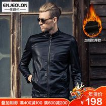 British Lord winter mens Tide brand stand collar slim mens leather jacket motorcycle leather plus velvet thick coat