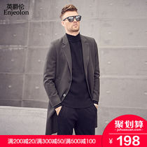 British woolen Winter mens coat in the long mens windbreaker lapel Niko coat coat