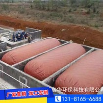 Biogas digester gas bag large red mud soft pool equipment accessories gas bag farms sewage treatment