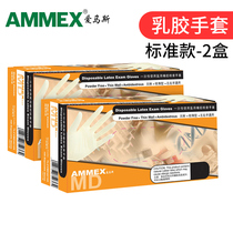 EMS disposable gloves food-grade laboratory housework powder-free rubber latex nitrile medical hygiene gloves