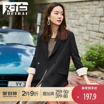 White suit coat woman 2019 Spring new hundred casual loose harbor wind handsome black chic small suit