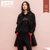 (Azalea with the same paragraph) White 2019 autumn and Winter new retro double-breasted split in the long section woolen coat female
