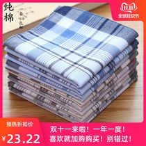 Mens handkerchief old handkerchief nostalgic cotton male handkerchief ladies sweat retro handkerchief sent elders