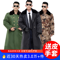 Military coat men winter thickening long military cotton coat female security jacket desert camouflage coat cold storage cold clothes