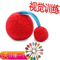 Baby Vision Training red ball 0-3 months newborn baby vision chase red early education educational toys