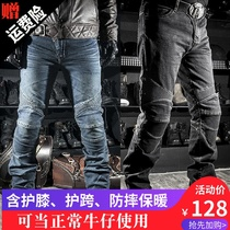 Day K racing pants motorcycle riding jeans motorcycle jeans men and women shatter-resistant pants motorcycle riding equipment