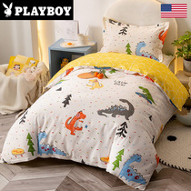 Playboy kindergarten quilt three-piece cotton quilt cover cotton bed linen childrens baby six-piece bedding
