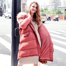 October name pregnant women cotton Korean version of the loose pregnancy large size coat in the long section of warm 2018 New
