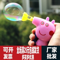 Childrens toys practical bubble gun net red gift creative square approveyiwud small commodity market Alibaba.com