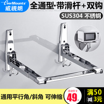 Weishi lang stainless steel microwave oven bracket wall bracket oven rack grans kitchen hanger shelf