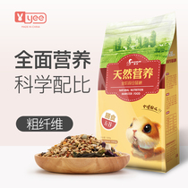 Hamster grain Golden Bear food grain fruit and vegetable grain rat grain snack feed small hamster nutrition staple food Supplies