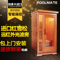 Far infrared light room Nano sweat steam room home sauna home with dry steam room box red cedar stock