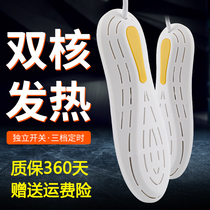Drying shoes dry shoes adult household deodorant sterilization warm shoes shoes drying dehumidification heating multi-function shoes