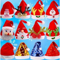 Christmas cap adult children Christmas hat elderly deer headdress Christmas ornament kindergarten small gift