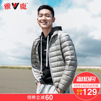 yaloo Yalu 2019 new thin anti-Cold down jacket mens winter short light sports jacket mens