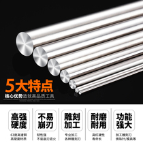 High speed steel round car knife white steel needle Bai Gang rod straight needle 1 2 3 4 5 6 7 8 9 10*100mm