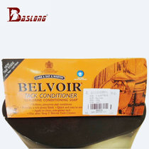 Saddle Ointment Saddle Soap Saddle oil saddle care imported saddle paste saddle with maintenance leather maintenance horse Care
