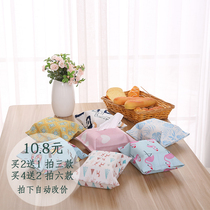 Ins cotton hemp Fabric towel set small fresh paper towel bag Creative paper towel bag Nordic pumping car towel box