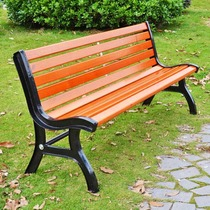 Scenic residential outdoor park chair anti-corrosion wood chair square bench playground seat school outdoor