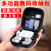 Headphone stake bag data cable receiver box box size mini carrying bag digital finishing protective case