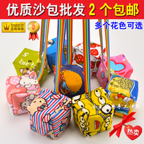 Kindergarten with rope lost sandbag kicking shuttlecock children buckwheat leather canvas sandbag schoolboy sandbag toys