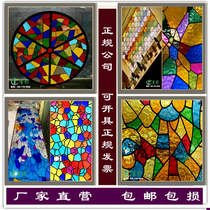 Wonderful custom color church glass retro painted art flower glass crystal vertical line door and window partition ceiling