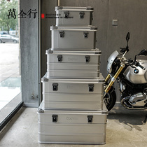 Cool friend CooYoo all-aluminum magnesium alloy with lock outdoor car storage box storage box off-road safety box.
