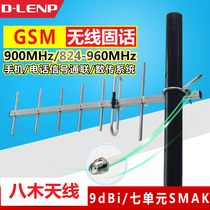 Outdoor directional Eight wood GSM antenna high gain wireless fixed-line CDMA GPS module mobile phone signal enhancement