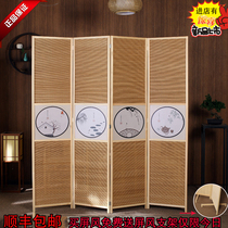 Chinese bamboo screen simple modern living room block mobile push and pull partition office porch folding solid wood folding screen