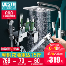 BESTH 100 Han copper shower shower set home antibacterial nozzle full square faucet air pressure