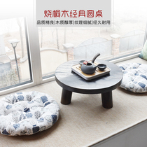 Style japonais sautées tatami bois table basse durian fenêtre Table petite table basse simple table mini balcon Creative ronde table carrée