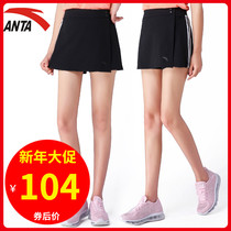 Anta Womens skirt 2019 summer new knitting casual fashion breathable skirts womens skirt 16827205