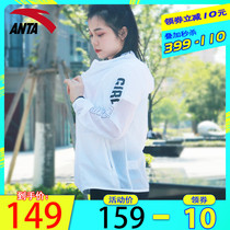Anta womens sunscreen womens summer 2019 new thin section breathable official website genuine White Tide Sports skin clothing
