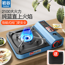 Iwatani outdoor card stove portable hot pot gas stove wild gas stove gas stove card magnetic furnace