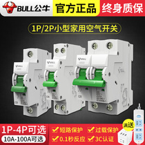 Bull Air Switch with protector empty open household 2p 63a 1p total switch 32A power circuit breaker 40 a