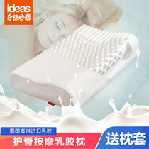Environmentally friendly Thai latex pillow original pure imported natural rubber cervical pillow adult pillow