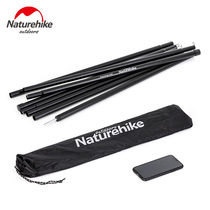 NH move off the sky curtain rod 4 Section Sky curtain bracket tent Hall Bracket 2 meters high thick outdoor adjustable