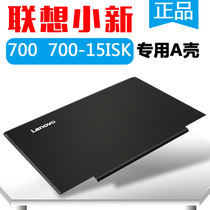 Lenovo small new 700 shell ideapad 700-15ISK sharp 7000 a shell 700-15 Notebook shell