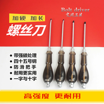 High quality screwdriver lengthened screwdriver Phillips screwdriver strong magnetic screwdriver wear core screwdriver