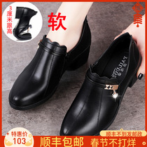 Mothers shoes soft bottom female real leather 41-43 single shoes comfortable middle-aged womens shoes with thick heel large size middle-aged leather shoes
