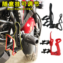 Motorcycle modified bumper drink holder to increase the water bottle holder adjustable water cup holder free to hang general increase