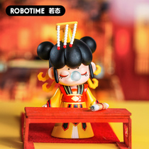 Spot if the state to Nanci Nanxi ancient woman blind box today on the eve of the eve of the hand doll ornaments gift female