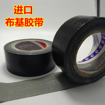 South Korea imported cloth tape electric film electric hot plate construction material insulation flame retardant high temperature insulation tape