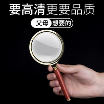 Genuine BIJIA20 times magnifying glass children elderly 1000 times 60 times high-definition 10 times portable expansion mirror