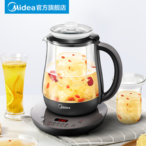Midea Beauty Health pot home thick glass body multi-function stew tea dessert MK-GE1512