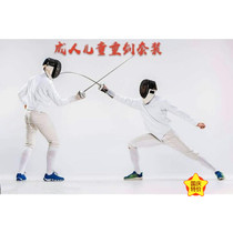Fencing Set Heavy sword 10 pieces set CE Certified Fencing Association designated participating brand manufacturers promotion