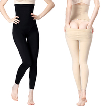 Thin high waist sculpting body pants long body pants long pants no trace after the off-type pants will be off-type slimming underwear