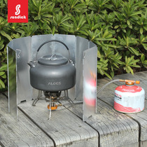 Outdoor picnic gas stove windshield folding screen type windproof card type furnace windshield ultra-light portable