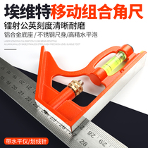 Movable square 90 degrees stainless steel multi-functional horizontal square square woodworking universal 45 high-precision combination of angle ruler