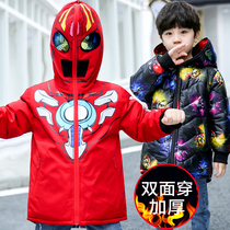 Ultraman cotton clothing childrens clothing childrens clothing children Spider Man foreign air winter down jacket autumn and winter coat tide